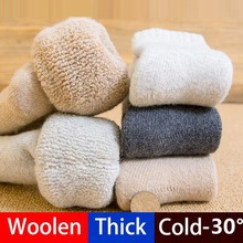 2019 Style Real Woolen Thick Kids Socks Winter Soft Warm Baby