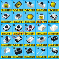 500 Pcs Assorted Key Push Button Touch Micro Switch Reset Mini Leaf Kit Car Remote Control
