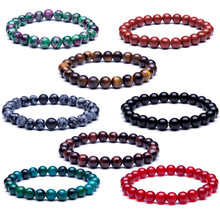 Men's Buddha Natural Stone Beads Tiger Eye Lava Round Beads Strand Wrap Hologram Bracelets & Bangles Braclet For Men Accessories