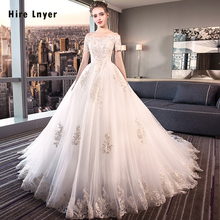 HIRE LNYER Short Sleeve Ball Gown Wedding Dress