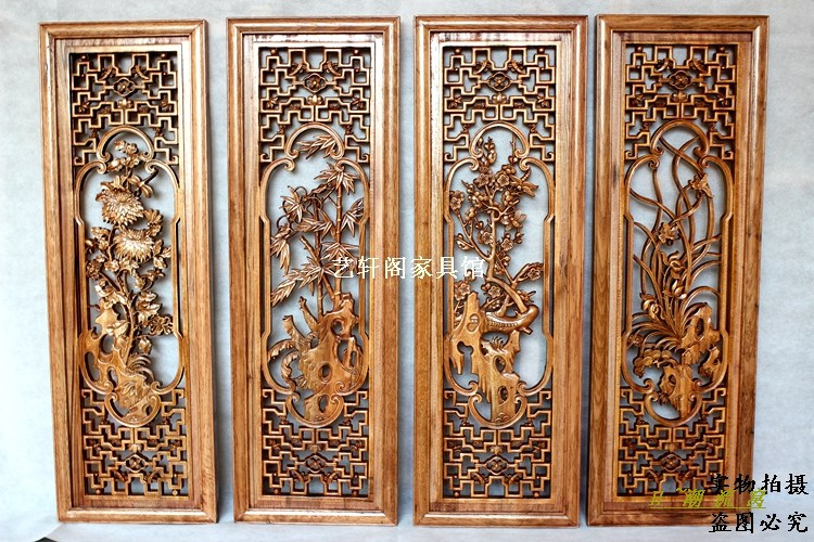 Dongyang Ming and Qing Dynasty Classical Chinese antique wood doors and Windows partition wall hanging screen porch camphorwood flower and wood board wall hanging