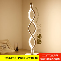 TUDA 22X39cm Free Shipping Modern Creative Metal Table Lamp Special Shaped Table Lamp Acrylic Lampshade LED
