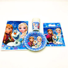 Party Supply Disney Frozen Elsa Anna Theme Cup Plate Gift Bag Tablecloth Kid Birthday Party Festival Decoration Supply 37pcs/lot(China)