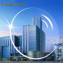 Yi Jiang Nan Brand 1.56 Index Anti UV Anti Reflection Myopia and Reading Prescription Lens Transparent Optical Recipe Lenses(China)