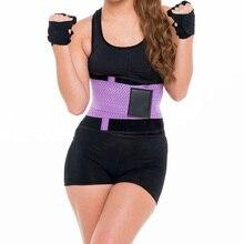 Medical Support Bar Waist Slimming Belts Orthotics Posture Correction Brace Lumbar Spine Back Support Belts Corsets цены