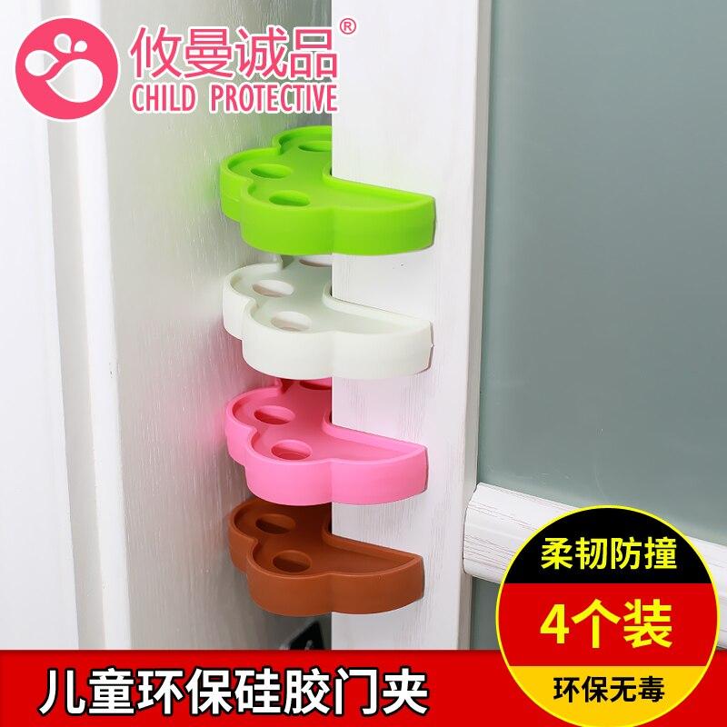 child safety door clip baby door Carmen block plug environmental silicone door clip 4 Pack -B11