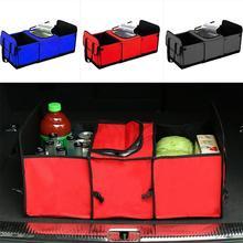 Sailnovo Автомобильный складной ящик для хранения автомобиля багажник аккуратный интерьер Большой Автоматический складной ящик для хранения Контейнер органайзер для дома автомобильные аксессуары