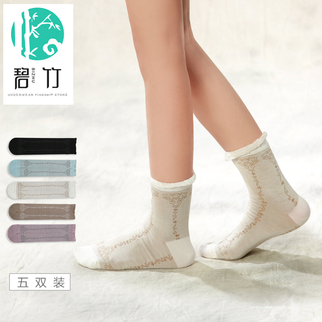 BIZHU 2016 Fashion Colorful Socks  women Cotton Polyester Print Thick Animal Standard Cotton Blends calcetines chaussette femme