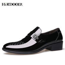 Men Business Dress Leather Shoes Italian Slip On Fashion Moccasin Glitter Formal Male Oxfords Shoes Pointed Toe Shoes formal shoes new british men s slip on split leather pointed toe men dress shoes business wedding oxfords 36 45 for male 1002