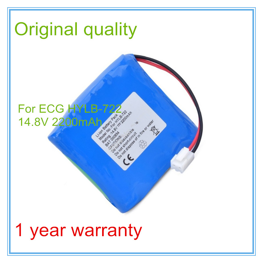 Manufacturers sales ECG Battery Replacement for electrocardiogram machine ECG-6010,HYLB-722 Medical lithium battery