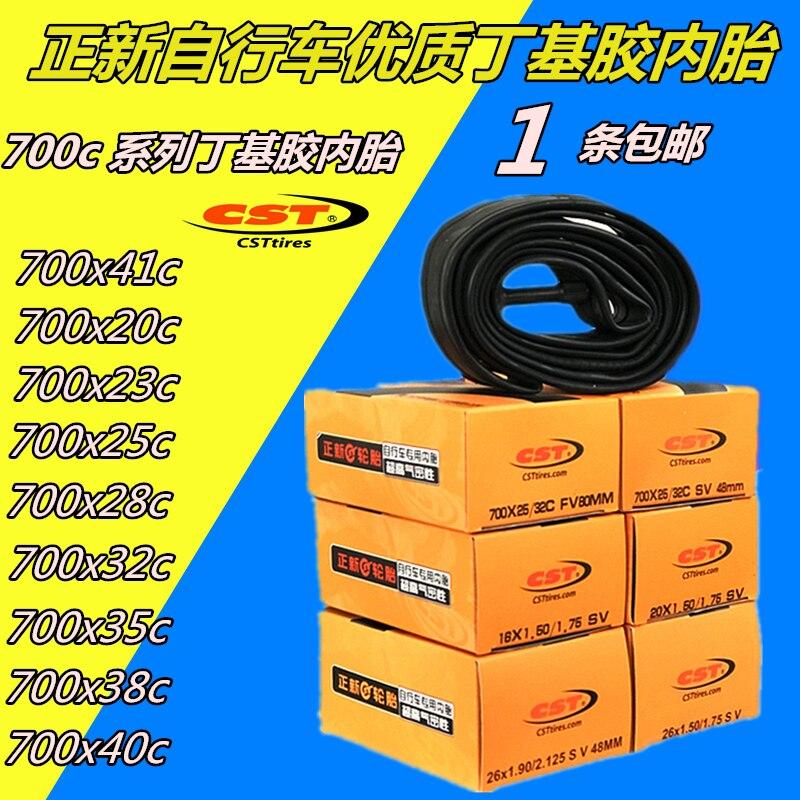 2 Pcs CST Inner Tube 26X1.0 Presta Valve Inner Tube