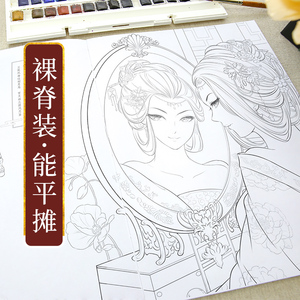 Image 4 - New Hot coloring book for adults kids Chinese line drawing book ancient figure painting book Dream of Red Mansions daughter love