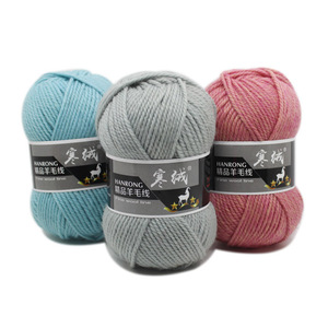 Image 4 - Top Quality 5pcs=500g 60color Merino Wool Knitted Crochet Knitting Yarn Sweater Scarf Sweater Environmental Protection