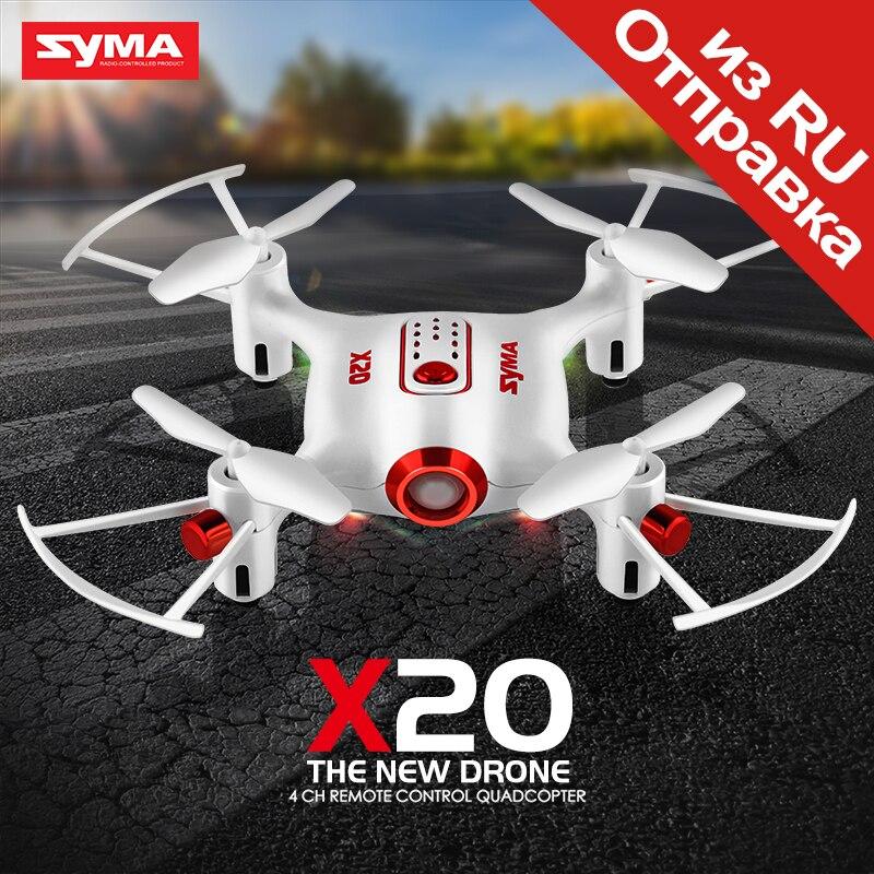 Syma X20 bolsillo Drone RC helicóptero 6-aixs Gyro 2,4g 4CH Control remoto juguetes RC Quadcopter aviones Mini Dron sin cámara