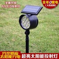 1pcs Lot Waterproof Super Bright Spotlights Solar Garden Lights Spotlights Outdoor Lawn Landscape Lighting12 LED