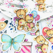 20 PCS Cute baby teddy bear Stickers Crafts And Scrapbooking stickers book Student label Decorative sticker kids toys cheap 99452 PAPER NONO 2CM-3CM 0 01KG