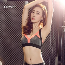 Women Cross Strap Sports Yoga Bra Top Woman Gym Clothes Fitness Athletic Yoga Padded Push Up Breathable Gym Bra