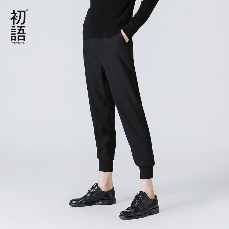 Toyouth New Harem Pants For Women Solid Casual Elastic Waist Pant Black Gray Loose Ankle Length