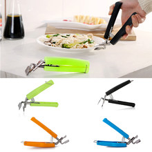 New 1 pcs Hot Bowl/Pot Clip Food Tong Cooking Handling Clip Clamp For Home Restaurant Kitchen Outils de cuisine Hot(China)