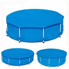 305 см, 366 см, 457 см, круглый чехол для бассейна, складной пылезащитный дождевик для бассейна, новинка, высокое качество, аксессуары для бассейна