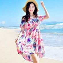 New Sexy Floral Print Swimming Suit Dress Push Up Plus Size Swimwear Women Swimsuit Bikini Beachwear Maillot De Bain Femme 2017