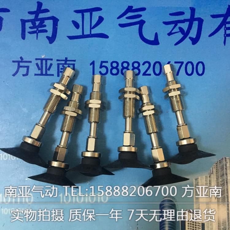цена на ZPT80HBNJ50-B01-A18 SMC pneumatic actuator Vacuum Chuck Plastic Suction Cup