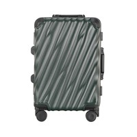 Carry On Deep Hardside Aluminum Frame Luggage Great Intensity 20 Suitcase Scratch Resistant 2 TSA Locks Business Trip Trolley
