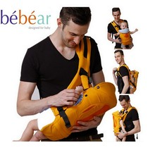 Germany Baby Carrier Backpack & Porta bebe carriage sling without box packaged Free shipping