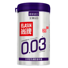 ELASUN Condoms 20 Pcs Ultra thin 0.03mm Natural Latex condom Double Lubricated for man Sex toys