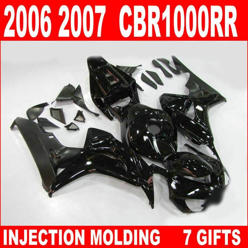 7 подарки обтекатели для 2006 2007 Хонда CBR1000RR обтекатели высокий класс ЦБР 1000 РР 06 07 обтекателя глянцевый плоский черный KG928