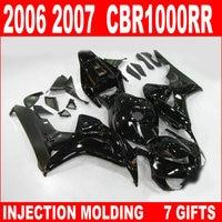 7 Gifts fairings for 2006 2007 HONDA CBR1000RR fairings high grade cbr 1000 rr 06 07 fairing glossy flat black KG928