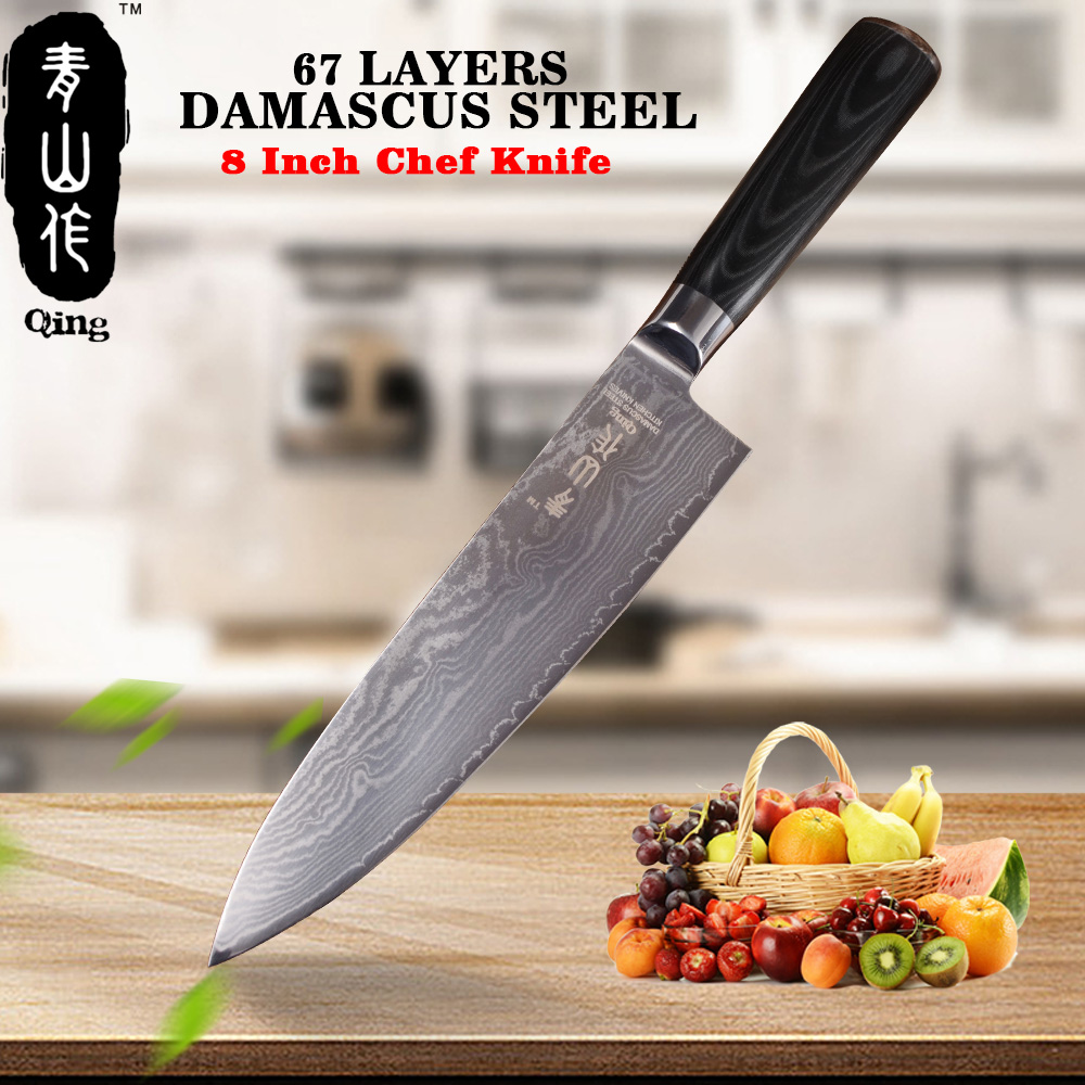 QING 8 Japanese Damascus Knife Hotel Professional Chef Knife High Toughness Kitchen Knife Ultra Sharp Handmade