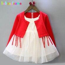 babzapleume Spring Autumn Children Clothing Set Knit Cardigan Coats+Lace White Dress Baby Girls Clothes Toddler Suit 2PCS BC1258