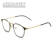 6a52cdd8a3 Alta Calidad de Titanio Puro Marcos de Anteojos Mujeres Hombres Retro  Vintage Eyewear Óptico Gafas de Lentes Claros de Luz Flexi.