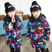 2016 new baby girls leisure coat for 3-11 year Girls Winter camouflage jacket child cotton padded jacket A26113