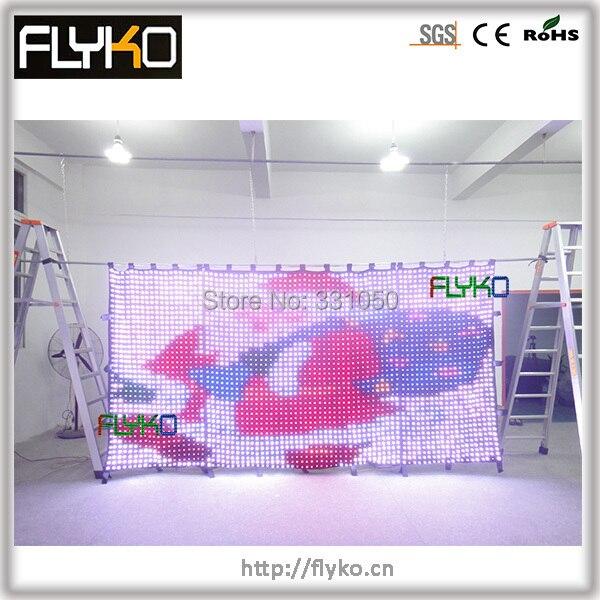Free shipping 2M*4M P5CM Flexible Curtain Screen,LED Backdrops for wedding,nightclub