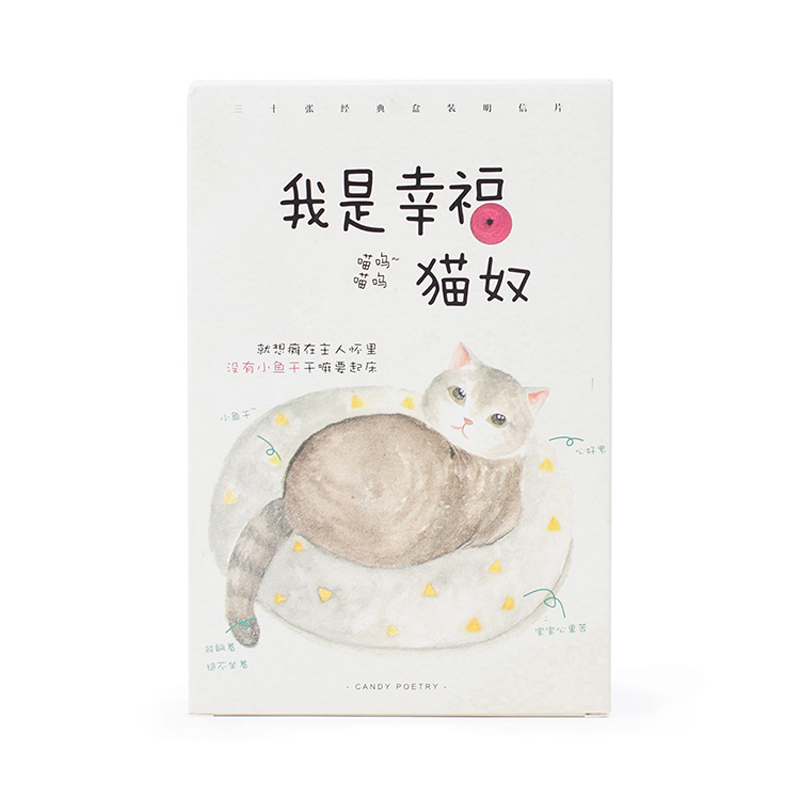 I am the Happy Cat Slave Pet Water Color Greeting Card Christmas Card Birthday Card Gift Cards Free Shipping 30pcs/lot