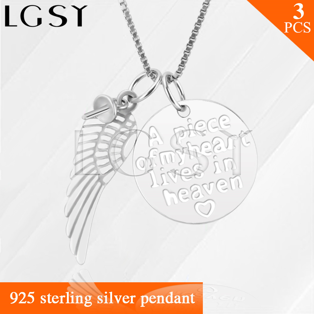 A piece of my heart lives in heaven wing shape pendant accessories in 925 sterling silver for pearl pendant necklace 3pcs