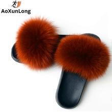 AoXunLong Hot Fox Fur Slides Женщина Fox Fur Slipper Fox Fur Тапочки Женские домашние тапочки Badslippers Плоские тапочки для женщин New