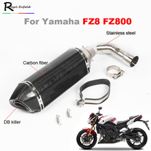 51mm Motorcycle carbon fibre Exhaust Muffler Pipe Middle Pipe Connector Link Pipe Tube For Yamaha FZ8 FZ800