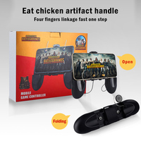 W12 L1 R1 Button PUGB Mobile Game Controller Free Fire PUBG Mobile Joystick Gamepad Metal  For Android / Iphone