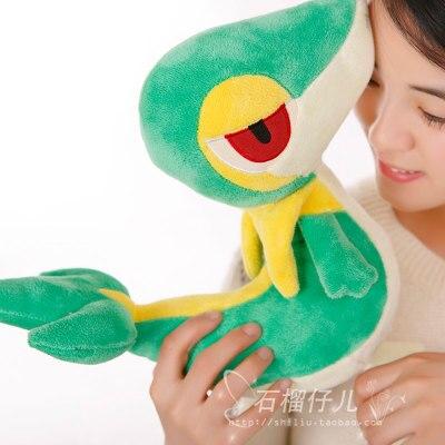 Фильмы и ТВ Pokemon Snivy плюшевые игрушки 30 см кукла детская игрушка в подарок p6068