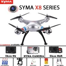 Syma X8 series syma X8C/X8G/X8W Drone Quadcopter Without Camera with frame Can Carry Gopro/Xiaomi yi/SJCAM/Eken H9 RC Helicopter