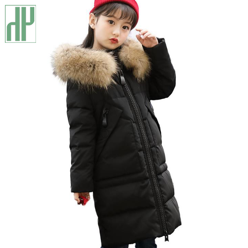 HH -30 degrees Children outerwear Warm Jacket Cotton-padded Jacket teenage girls winter fur coats Hooded jacket long Parka fdfklak thick long winter jacket women cotton padded parkas women s winter coats jackets outerwear female warm parka mujer b044