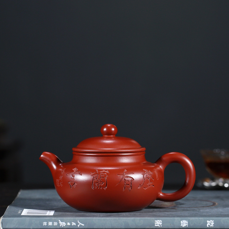Famous Kettle Manual Make Lettering Raw Ore Bright Red Robe To Fake Something Antique Kettle Kungfu Online Teapot Tea SetFamous Kettle Manual Make Lettering Raw Ore Bright Red Robe To Fake Something Antique Kettle Kungfu Online Teapot Tea Set