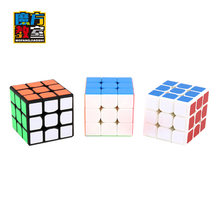 Mofangjiaoshi Mini 3x3x3 Profissional 50mm Magic Cube Competition Speed Puzzle Cubes Toys For Children Kids cubo