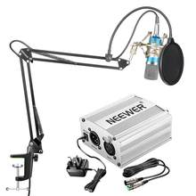 Neewer NW-700 Condenser Microphone Kit - Mic(Blue) 48V Phantom Power Supply(Silver) NW-35 Boom Arm Stand with Shock Mount(China)