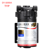 RO Water Filter Parts 24vDC Water Pump High Pressure Booster For 50 75 GPD Machine Increase