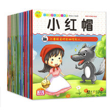 18pcs ugly duckling Three Little Pigs Little Red Riding Hood fairy tale classic bedtime short story book Illustrated Books rdr cd [green a1 ] three little pigs