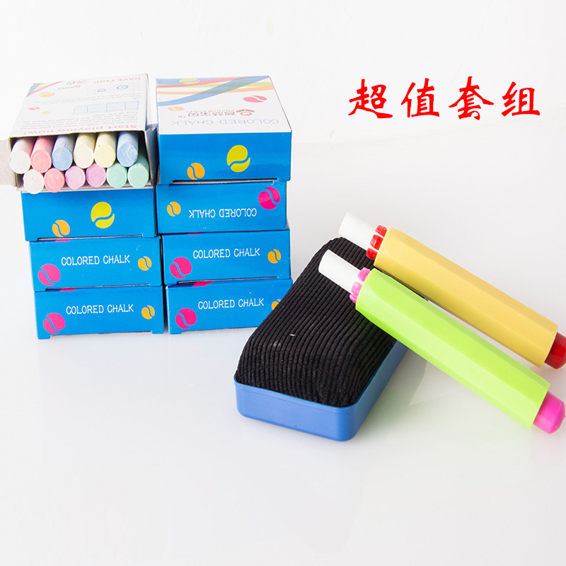 96 pcs/Lot Dustless Chalk Pen Drawing Chalks For Blackboard 6 Colors Stationary Office School Supplies Accessories tizas escolar abwe best sale fantastic wooden easel magnetic doodle drawing board drawing blackboard toy for children